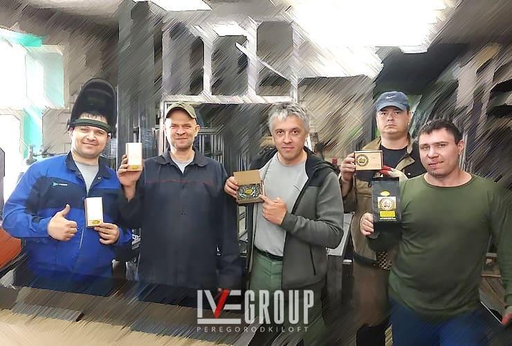 Сотрудники компании IVEGROUP